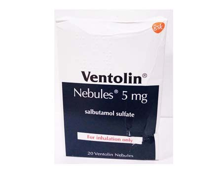 Ventolin Nebules 5mg (1 Satchet)